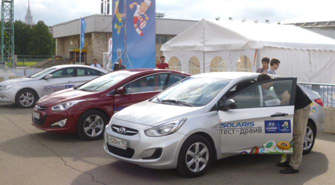 Test drive camp at Hyundai Fan Park Turin