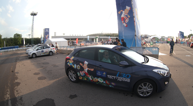 Special car for test drive at Hyundai Fan Park Turin