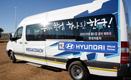 Hyundai sponsored vehicles for the World Cup tournament
